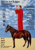 W affiche expo 6 art du Hebei