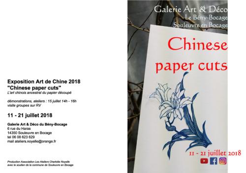 Carte chinese papercuts w