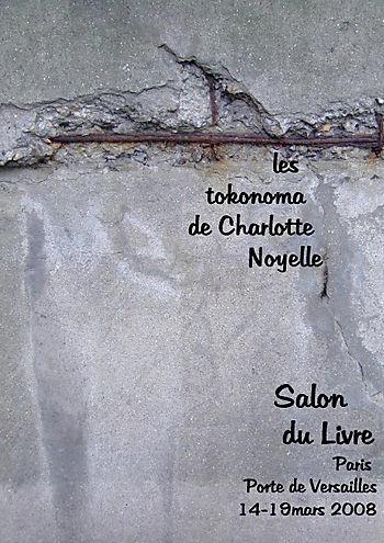 salon du livre  Paris mars 2008