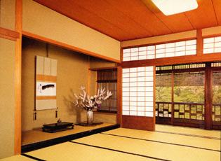 Tokonoma traditionnel japonais